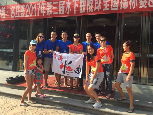 Vicki Chi with her team during the China Cup